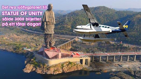 SpiceJet får 3000 bokningar strax efter sjöflygplanets lansering i Gujarat