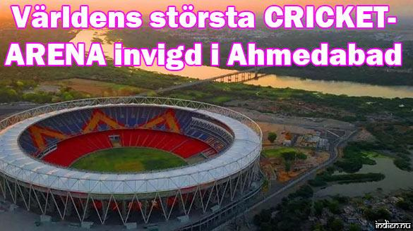 Narendra Modi Cricket Stadium